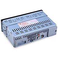1188B 4.0 ίντσα Παθητικός Amplificator 1 τμχ Σχεδιασμένο για Universal