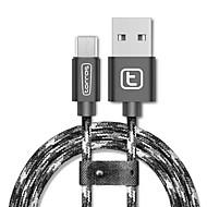 USB 2.0 Micro USB 2.0 編み ケーブル 用途 Samsung Huawei Sony Nokia HTC Motorola LG Lenovo Xiaomi 200 cm ナイロン アルミニウム TPE