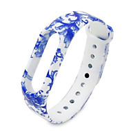 xiaomi miband 2 용 실리콘 시계 줄 - 파란색과 흰색 도자기 파랑