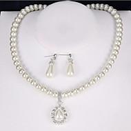 Naisten Morsiamen korut setit Tekohelmi jäljitelmä Diamond Vintage Euramerican Classic Round Shape Käyttötarkoitus Party Juhla Arkikäyttö