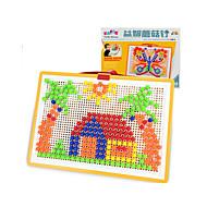 직소 퍼즐 직쏘 퍼즐 빌딩 블록 DIY 장난감