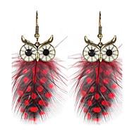 Damskie Kolczyki wiszące Biżuteria Zwierzęta Wyrazista biżuteria Chrismas Klasyczny Elegancki Pokryte piórami Stop Skrzydła / Feather Sowa