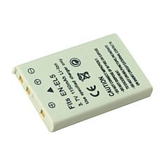 yedek dijital fotoğraf makinesi pili nikon dijital 7900/p90 (09370154) için EN-EL5
