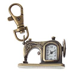 Unisexe Machine à coudre alliage Analog Design Keychain Quartz Watch (bronze)