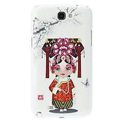 Melko Opera Girl Pattern Hard Case for Samsung Galaxy Note 2 N7100