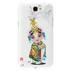 Opera Girl Pattern Hard Case for Samsung Galaxy Note 2 N7100