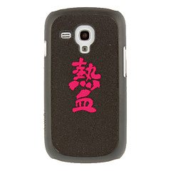 Righteous Ardour piirustus Pattern Suojaava Kova Takakansi Case for Samsung Galaxy Trend Homot S7562