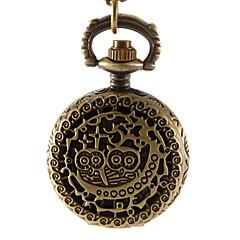 Women's Hollow Owl Cover Bronze Alloy Quartz Analog Necklace Watch