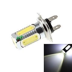 HJ Y-H7-8W H7 8W 450lm 6000-6500K 5-COB LED  Bulb for Car Lamps (DC 12-24V)