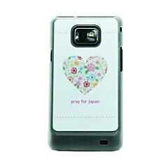 Love Flower Leather Vein Pattern Hard Case for Samsung Galaxy S2 I9100
