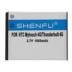 Shenfu 1850mAh batterie portable pour HTC Mytouch 4G/Thunderbolt 4G