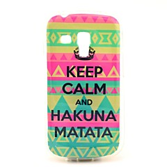 Tribal Carpet Hakuna Matata Pattern Soft Case for Samsung Galaxy S Duos 2 S7582