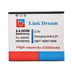 Collegamento Sogno 3.7V 2200mAh batteria del telefono cellulare per LG P990/P993/P999/P920/M735 (FL-53HN)