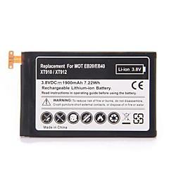 모토로라 Droid의 RAZR의 eb20/eb40의 xt910/xt912에 대한 3.8vdc의 1900MAH의 7.22wh 충전식 리튬 이온 배터리 교체
