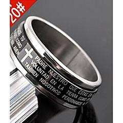 Lureme®Fashion Men's Ring(Black)(1 Pc)