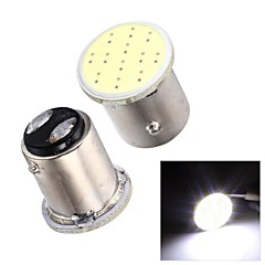 Merdia 1157 2.5W COB 110LM 6000K 11SMD LED Highlight White Light for Car Brake Light / Fog Light