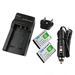 ismartdigi-sony np-bx1x2 (1240mah, 3.7v) batterie de l'appareil + bouchon + ue chargeur de voiture pour RX100 / rx100ii / rx1 / rx1r / gwp88e