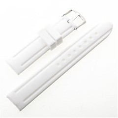 Unisex Silicon Watch Band Strap 200MMx20MMx3MM (White)