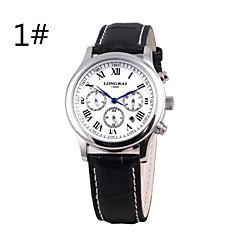 Men's Calendar Analog Round Dial Leather Band Quartz Watch(Assorted Colors)