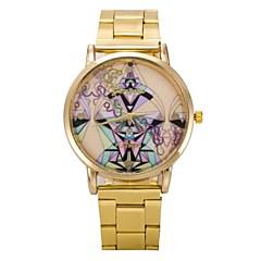 Women's Fashine Metal Quartz Analog Bracelet Watch Cool Watches Unique Watches