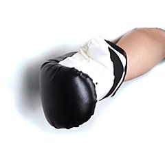 Winmax® Outdoor Black PU Junior Boxing Gloves (Wegiht:6-8 oz)