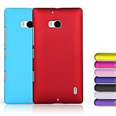 kemile új kemény műanyag hátlap telefon esetében kézvédő a Nokia Lumia 930 (vegyes színek)