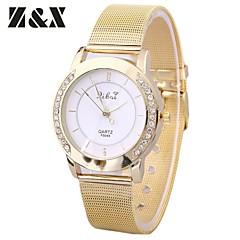 Women's Fashion Diamond Mirror Dial Quartz Analog Steel Belt Wrist Watch(Assorted Colors)