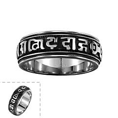 sencilla clásica anillo no de los hombres de piedra decorativa figura única de acero inoxidable (negro) (1 unidad)