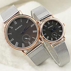 Heren / Dames / Voor Stel Modieus horloge Kwarts Legering Band Zilver Merk-