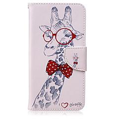 Για Samsung Galaxy Note Πορτοφόλι / Θήκη καρτών / με βάση στήριξης / Ανοιγόμενη tok Πλήρης κάλυψη tok Ζώο Συνθετικό δέρμα SamsungNote 5 /