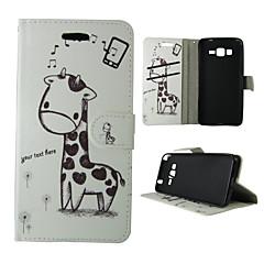 Για Samsung Galaxy Θήκη Θήκη καρτών / Πορτοφόλι / με βάση στήριξης / Ανοιγόμενη tok Πλήρης κάλυψη tok Ζώο Συνθετικό δέρμα SamsungTrend