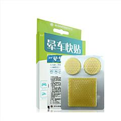 yunnanbaiyao® 3pc wagenziek misselijkheid genezen van pasta