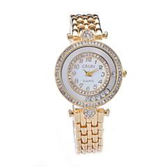 Women's Fashionable Leisure Double Ring Diamond Quartz Sand Ball Watch Alloy Band