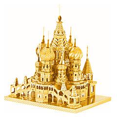 פאזלים פאזלים3D / פאזלים מתכתיים אבני בניין צעצועי DIY טִירָה מתכת ורוד / ירוק צעצוע בניה ודגם