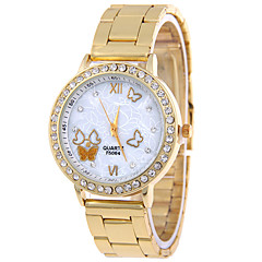 Women's Fashion Watch / Quartz Alloy Band Butterfly Flower Casual Gold