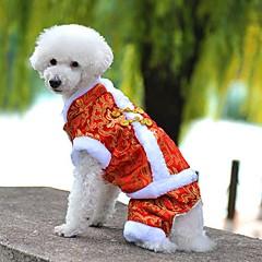 Σκυλιά Παλτά Φόρμες Ρούχα για σκύλους Χειμώνας Άνοιξη/Χειμώνας Κεντητό Γιορτή Μοντέρνα Πρωτοχρονιά Κίτρινο Κόκκινο Μπλε
