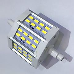 R7S 78mm 24x 5730SMD 6W Warm White / Cool White 600LM 220Beam Horizontal Plug Lights  Flood Light AC85-265V