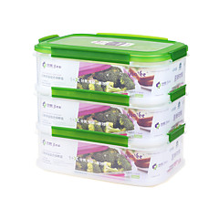 1 Kitchen Plastic Lunch Box