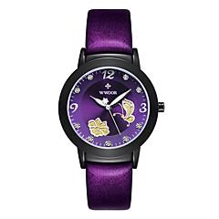 Women's Fashion Watch / Quartz PU Band Casual Black Red Purple