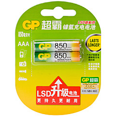 GP GP85AAAHC-L2 AAA Nickel Metal Battery 1.2V 850mAh 2 Pack