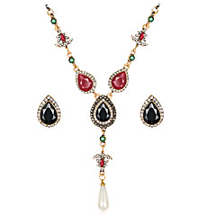 Jewelry Set Gemstone Resin Rhinestone Gold Plated Simulated Diamond Alloy Vintage Bohemian Flower Black Green Jewelry setParty Special