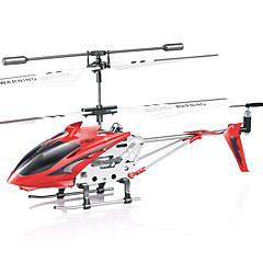드론 SYMA S107G 4CH 6 축 - 360동 플립 비행 거꾸로 비행 호버 RC항공기