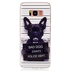 Samsung Galaxy s8 s7 szélén burkolata kutya minta hd festett TPU anyag IMD folyamat telefon esetében s7 s6 szélén s6 s5