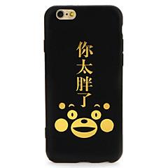 For Apple iPhone 7 7 pluss tilfelle deksel mønster bakdeksel case tegneserie mykt tpu 6s pluss 6plus 6s 6