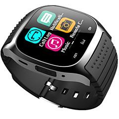χρονομετρητής m26 bluetooth ρολόι smartwatch android φορητές συσκευές κοινωνική εφαρμογή / υπενθύμιση κλήσης
