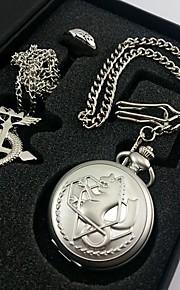 Fullmetal Alchemist edward elric relógio de bolso + anel + colar de cosplay acessórios conjunto (3pcs)