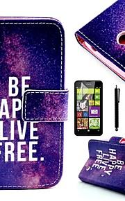 Nokia Lumia 630 - PU가죽 - 스탠드 케이스 - 그래픽 - 케이스 커버