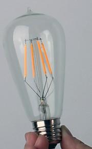 LED 4W Bulb Retro