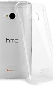 HTC 하나의 투명 실리콘 백 커버 (M7)