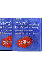 batería de repuesto - 3480 - Samsung - iPhone 4s/Samsung i9500 S4 - I9500 - No